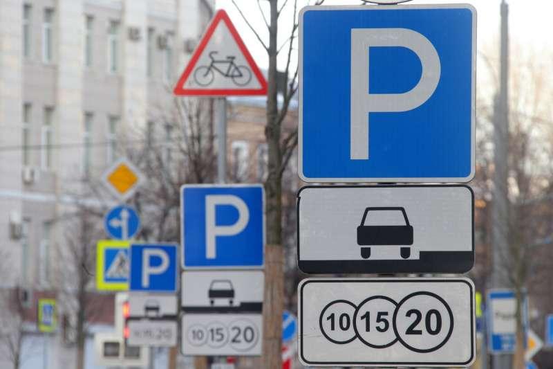 Обжалование штрафа за неправильную парковку