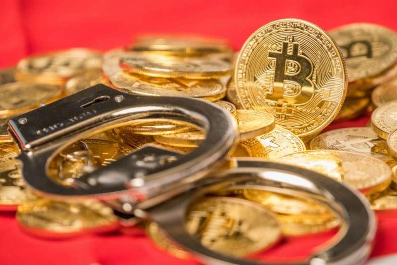 Криптовалюта как объект гражданских прав